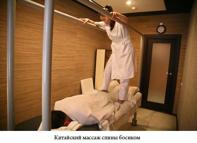 китайский массаж спины босиком
