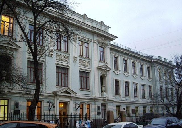 институт нейрохирургии им. академика бурденко в москве