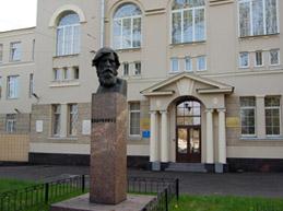 Возможности, особенности и цены на лечение межпозвоночной грыжи в России и за рубежом